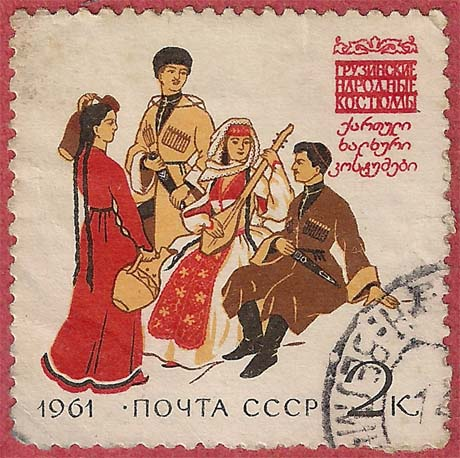 """Почтовая марка СССР - 2521, """"Грузинские народные костюмы"""""""