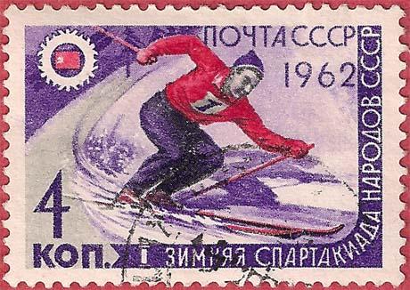 """Почтовая марка СССР - 2665, """"Слаломист"""""""