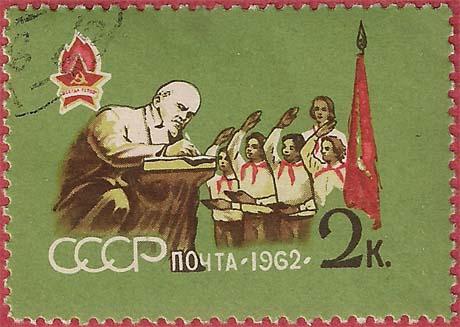 """Почтовая марка СССР - 2689, """"Торжественная пионерская линейка"""""""