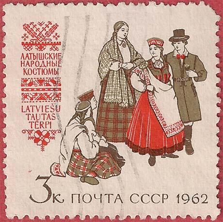 """Почтовая марка СССР - 2801, """"Латышские народные костюмы"""""""