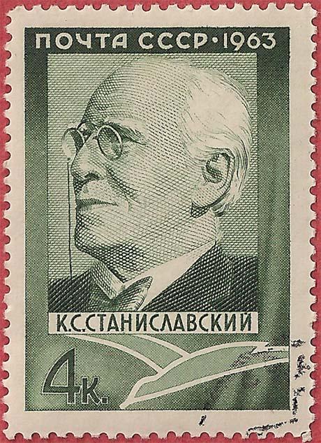 """Почтовая марка СССР - 2804, """"К. С. Станиславский"""""""
