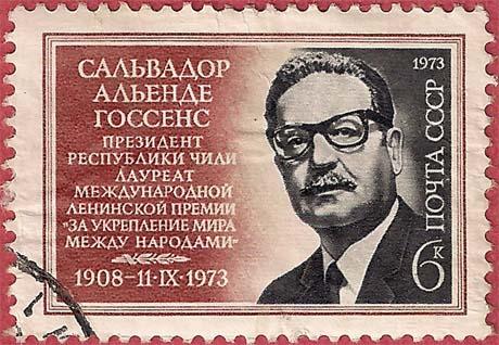 Почтовая марка СССР - 4289, Сальвадор Альенде Госсенс