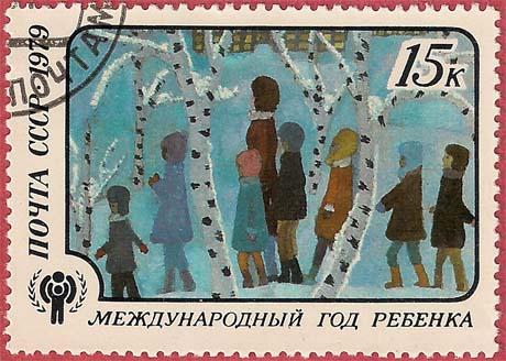 """Почтовая марка СССР - 4999, """"На экскурсию"""" (Вика Смалюк)"""