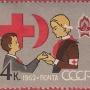 """Почтовая марка СССР - 2691, """"Юная сандружинница"""""""