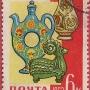 """Почтовая марка СССР - 2818, """"Опошнянская керамика"""""""