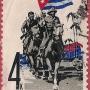 """Почтовая марка СССР - 2861, """"Победа Кубинской революции"""""""