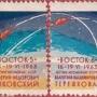 """Почтовые марки СССР - 2888, 2889 """"В. Ф. Быковский и В. В. Терешкова"""""""