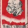 """Почтовая марка СССР - 3208, """"Марксизм-ленинизм - вечно живое учение"""""""