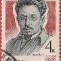 Почтовая марка СССР - 3210, Я. М. Свердлов
