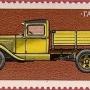 """Почтовая марка СССР - 4367, """"Полуторатонный грузовой автомобиль ГАЗ-АА, 1932г."""""""