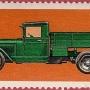 """Почтовая марка СССР - 4369, """"Грузовой трехтонный автомобиль ЗИС-5, 1933г."""""""