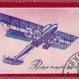 """Почтовая марка СССР - 4424, """"Самолет """"Русский Витязь"""", 1913г."""""""