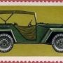 """Почтовая марка СССР - 4468, """"Легковой автомобиль ГАЗ-67Б, 1943г."""""""