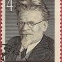 Почтовая марка СССР - 4513, Герой Социалистического труда М. И. Калинин