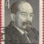 Почтовая марка СССР - 4514, А. В. Луначарский