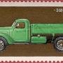 """Почтовая марка СССР - 4581, """"Грузовой автомобиль ЗИС-150, 1947г."""""""
