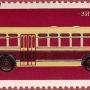 """Почтовая марка СССР - 4582, """"Автобус ЗИС-154, 1947г."""""""