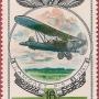 """Почтовая марка СССР - 4731, """"Самолет Р-5, 1929г."""""""