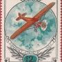 """Почтовая марка СССР - 4871, """"Самолет """"Сталь-2"""", 1931г."""""""