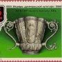 Почтовая марка СССР - 4913, Кратир мастера Братилы