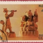 Почтовая марка СССР - 4967, Богородская резьба по дереву