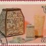 Почтовая марка СССР - 4970, Холмогорская художественная резьба по кости