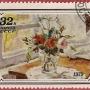 """Почтовая марка СССР - 4988, """"Розы"""" (П. П. Кончаловский)"""