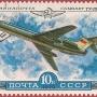 """Почтовая марка СССР - 5030, """"Самолет Ту-154"""""""